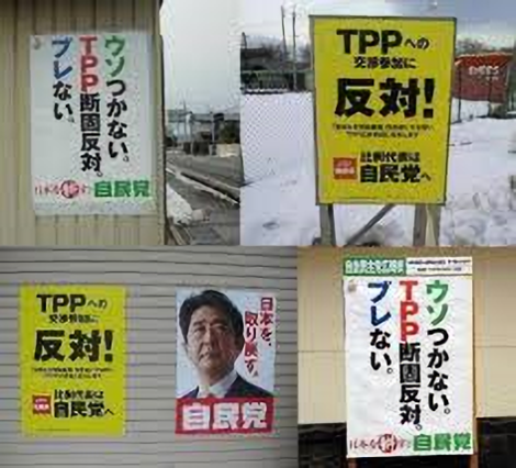 tpp(Photo)(scale)(x2.000000).png